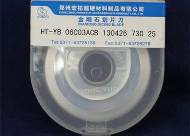Industrial Hub Blade Gallium Phosphide High Toughness Precision Ultra Thin Body